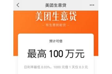 苏宁银行提供10亿专项资金 助力餐饮商户渡过难关