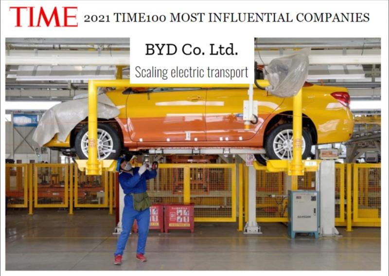 比亚迪凭什么入选时代周刊年度最有影响力的100家企业