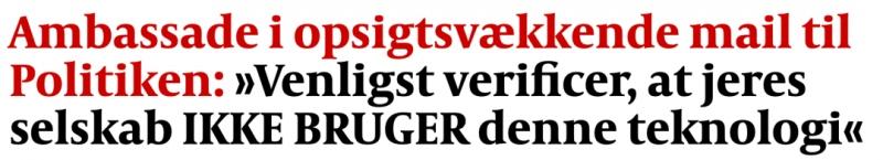 被胁迫在中美之间选边站这家丹麦媒体耿直了