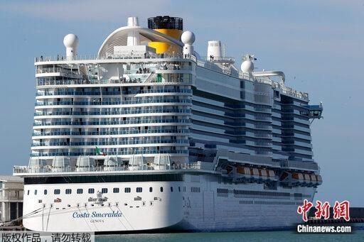 因新冠疫情停驶4月余意大利歌诗达邮轮公司复航