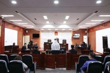 银监会内蒙古监管局原局长薛纪宁被控受贿超4亿元