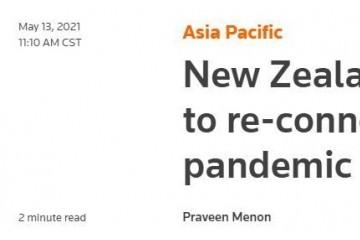 新西兰总理考虑今年晚些时候率贸易代表团访问中国