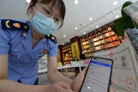 北京市通州区发出全市首张一照含证营业执照