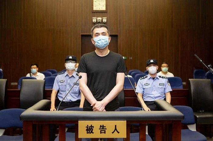 上海一中院一审公开开庭审理华领系私募投资基金集资诈骗案